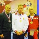 Чемпионы России г.Пермь